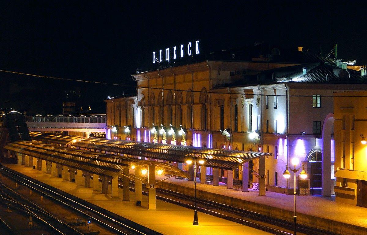 Картинки по запросу вокзал витебск